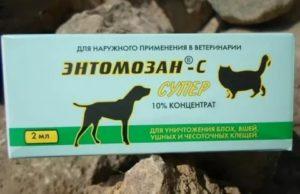 Энтомозан с для собак: показания и инструкция по применению, отзывы, цена