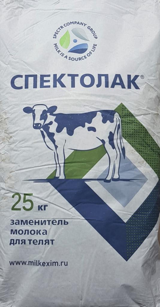 Как правильно давать молоко телёнку