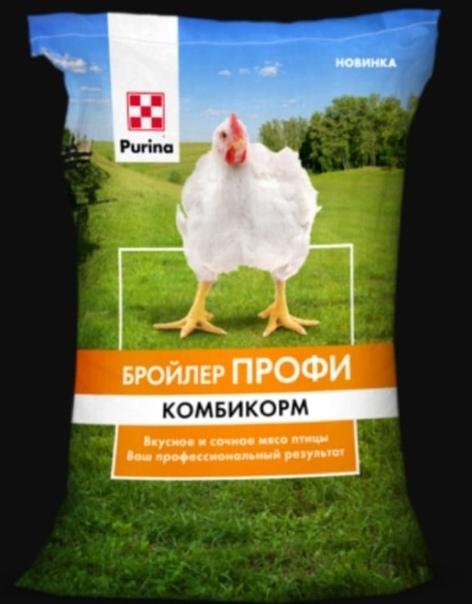 Читать онлайн «кормление сельскохозяйственной птицы» автора фисинин в. и. — rulit — страница 32
