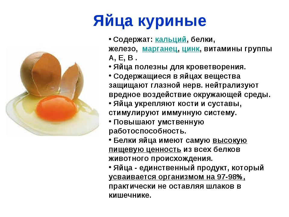 Что влияет на цвет желтка и скорлупы у куриных яиц