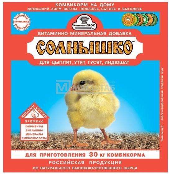 Комбикорм для цыплят: корм солнышко и старт